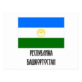 Republic of Bashkortostan Flag Postcard