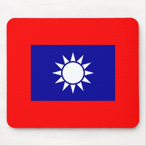 Republic Of China Army, China Mouse Pad