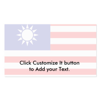Republic Of China(Draft 1), China Double-Sided Standard Business Cards (Pack Of 100)