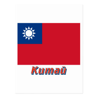 Republic of China Flag with name in Russian Postcard