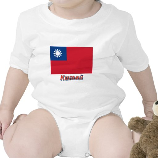 Republic of China Flag with name in Russian Shirt