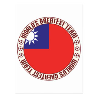 Republic of China Greatest Team Postcard