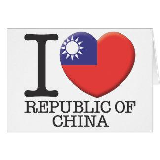 Republic of China Greeting Card