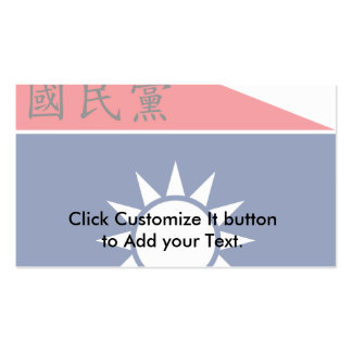 Republic Of China-Nanjing (Naval Jack), China Double-Sided Standard Business Cards (Pack Of 100)