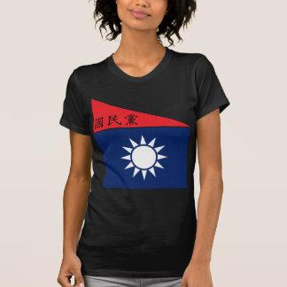 Republic Of China-Nanjing (Naval Jack), China Shirts