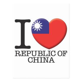 Republic of China Postcard