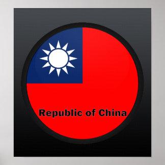 Republic Of China Roundel quality Flag Print