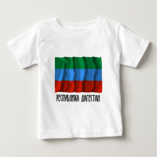 Republic of Dagestan Flag Baby T-Shirt