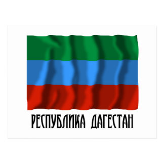 Republic of Dagestan Flag Post Cards