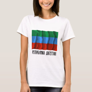 Republic of Dagestan Flag T-Shirt