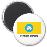 Republic of Kalmykia Flag 2 Inch Round Magnet