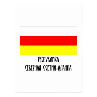 Republic of North Ossetia-Alania Flag Postcard