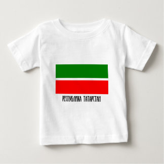 Republic of Tatarstan Flag Shirts