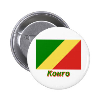 Republic of the Congo Flag with name in Russian Pin