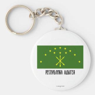 República de la bandera de Adygea Llavero Redondo Tipo Pin