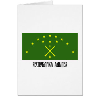 República de la bandera de Adygea Tarjeta