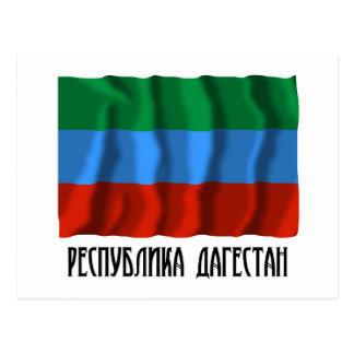 República de la bandera de Daguestán Postales