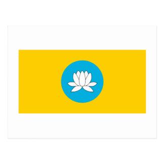 República de la bandera de Kalmukia Tarjetas Postales
