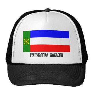 República de la bandera de Khakassia Gorra