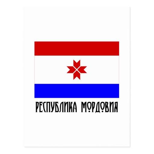 República de la bandera de Mordovia Postal