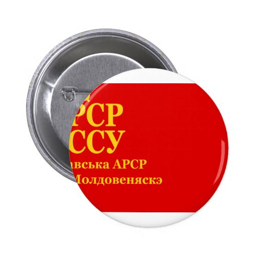 República socialista soviética autónoma de Moldavi Pin