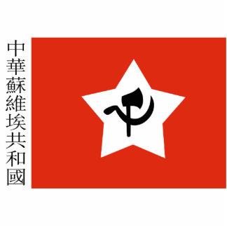 República soviética china, bandera de China Esculturas Fotográficas