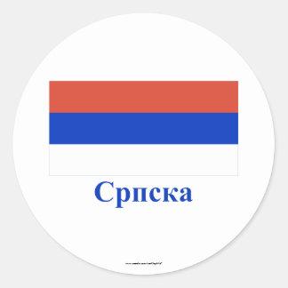 Republika Srpska Flag with Name in Serbian Classic Round Sticker