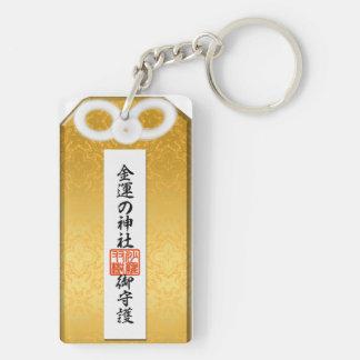 Request Kanai u! Sal gold luck shrine amulet key h Double-Sided Rectangular Acrylic Keychain