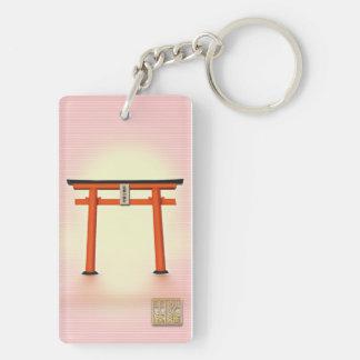 Request Kanai u! Sal good match shrine key holder  Double-Sided Rectangular Acrylic Keychain