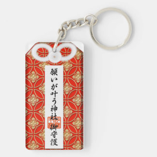 Request Kanai u! Shrine amulet key holder red acry Double-Sided Rectangular Acrylic Keychain