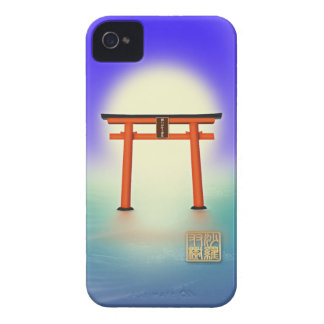Request Kanai u Shrine iPhone 4 Barely There Univ iPhone 4 Case