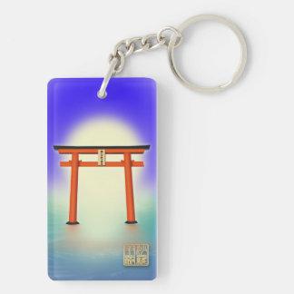 Request Kanai u shrine key holder acrylic rectangl Double-Sided Rectangular Acrylic Keychain