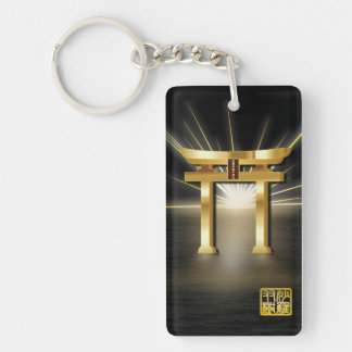 Request Kanai u! Shrine key holder black acrylic r Double-Sided Rectangular Acrylic Keychain