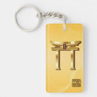 Request Kanai u! Shrine key holder yellow acrylic  Double-Sided Rectangular Acrylic Keychain
