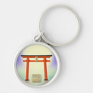 Request Kanai u! Shrine premium key holder blue ci Silver-Colored Round Keychain