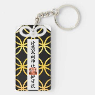 Request Kanai u! Shrine tragic love amulet key hol Double-Sided Rectangular Acrylic Keychain