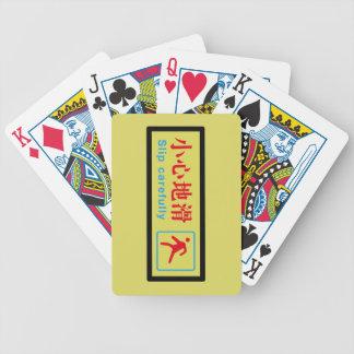 Resbalón cuidadosamente, muestra china baraja de cartas