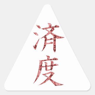 Rescate/salvación Pegatina Triangular