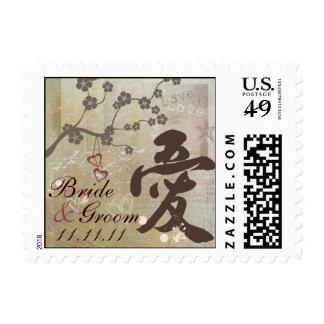 Reserva asiática del amor del kanji el franqueo de