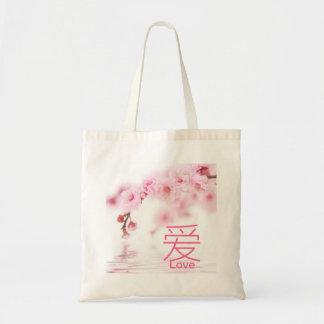 Reserva china del boda del flor rosado de la bolsa tela barata