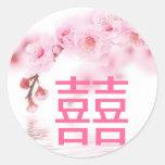 Reserva china del boda del flor rosado de la etiqueta redonda