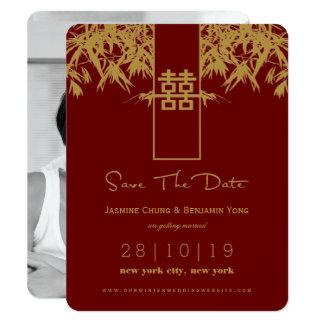 """Reserva china del boda del zen de bambú moderno la invitación 4.25"""" x 5.5"""""""