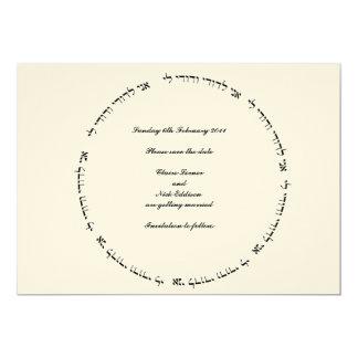 Reserva hebrea del boda judío la fecha - Ani Comunicados Personales