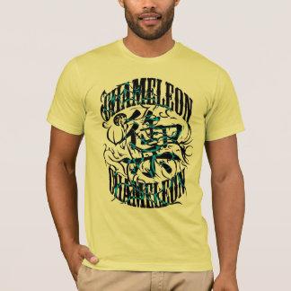 Resist Bliss T-Shirt
