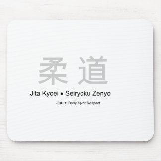 Respecto del alcohol del cuerpo del judo alfombrilla de raton