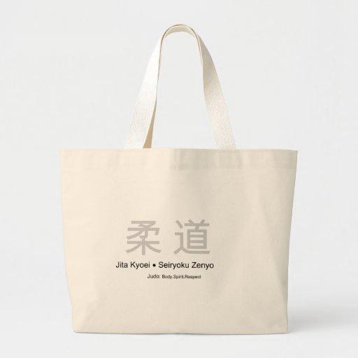 Respecto del alcohol del cuerpo del judo bolsa tela grande