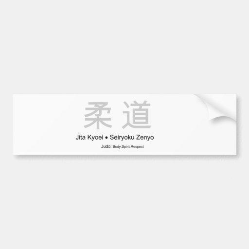 Respecto del alcohol del cuerpo del judo pegatina de parachoque