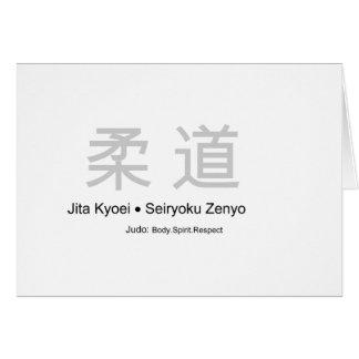 Respecto del alcohol del cuerpo del judo tarjeta de felicitación