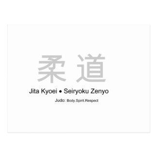 Respecto del alcohol del cuerpo del judo tarjetas postales