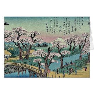 Resplandor de tarde en el puente de Koganei por An Felicitación